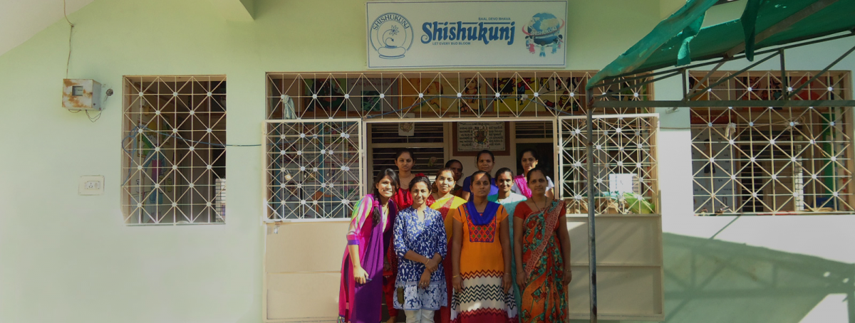 Shishukunj International Foundation
